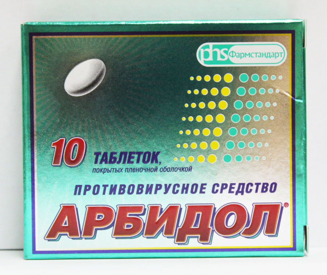 The drug Ascorutin during pregnancy: instructions for use 51